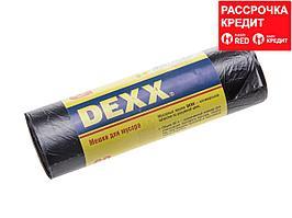 Мешки для мусора DEXX, черные 60л, 20шт (39150-60)