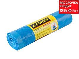 """Мешки для мусора STAYER """"Comfort"""" с завязками, особопрочные, голубые, 120л, 10шт (39155-120)"""