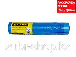 """Мешки для мусора STAYER """"Comfort"""" с завязками, особопрочные, голубые, 60л, 20шт (39155-60)"""