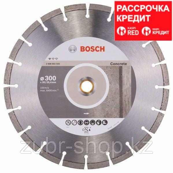 Алмазный отрезной круг по бетону Bosch Standard for Concrete 300x20/25.4x2.8x10 мм
