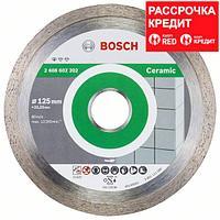 Алмазный отрезной круг по керамике Bosch Standard for Ceramic 125x22.23x1.6x7 мм, 10 шт, фото 1