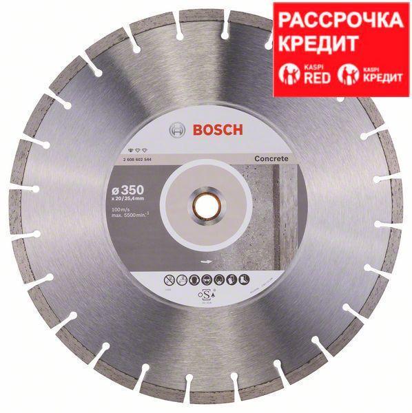 Алмазный отрезной круг по бетону Bosch Standard for Concrete 350x20/25.4x2.8x10 мм