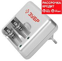 Зарядное устройство ЗУБР для никель-металлгидридных аккумуляторов, в блистере, время зарядки 1 час, 2хААА/АА (59251-2)
