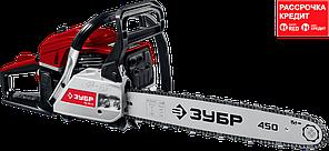 ЗУБР ПБЦ-М52-45 бензопила, 52 см3, шина 45 см (ПБЦ-М52-45)
