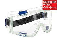 ЗУБР ПАНОРАМА панорамные очки защитные с непрямой вентиляцией, закрытого типа. (110230)