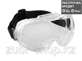 ЗУБР ПРОФИ 5 антизапотевающие очки защитные с непрямой вентиляцией, закрытого типа. (110237)