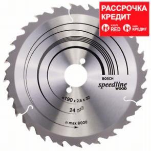 Пильный диск Bosch Speedline Wood 190 x 30, Z24