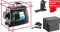 KRAFTOOL LL 3D #2 нивелир лазерный с держателем ВМ1, в коробке (34640-2)