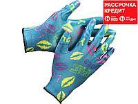 Перчатки GRINDA садовые, прозрачное нитриловое покрытие, размер S-M, синие (11296-S)