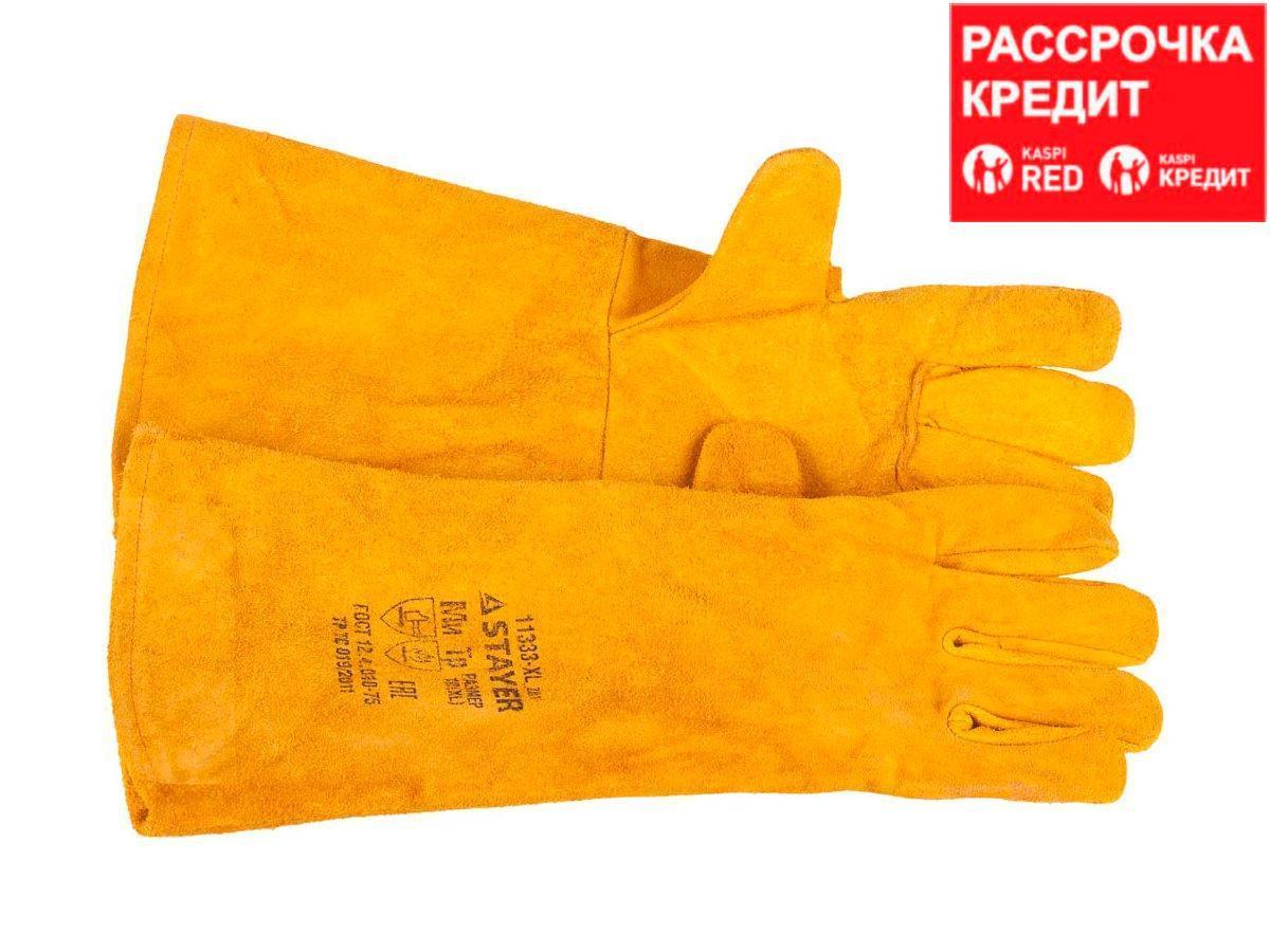 """Термостойкие краги STAYER """"PROFI"""" с подкладкой, для сварки и тяжелых механических работ, с подкладкой, 400мм (11333-XL_z01)"""