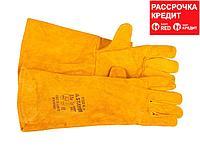 """Термостойкие краги STAYER """"PROFI"""" с подкладкой, для сварки и тяжелых механических работ, с подкладкой, 400мм (11333-XL_z01), фото 1"""