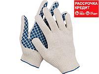 DEXX перчатки рабочие, х/б 7 класс, с обливной ладонью. (114001)