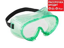 ЗУБР МАСТЕР 3 ударопрочные очки защитные с прямой вентиляцией, закрытого типа (11027)