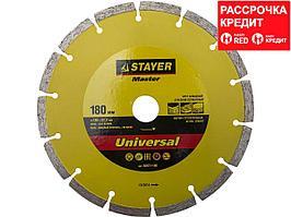 Алмазный диск отрезной STAYER 36671-180, MASTER, сегментный, сухая резка, 22,2 х 180 мм