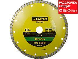 Алмазный диск отрезной STAYER 36673-180, MASTER, ТУРБО, сегментированный, сухая резка, 22,2 х 180 мм