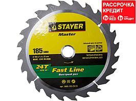 STAYER Fast Line 185 x 20мм 24Т, диск пильный по дереву, быстрый рез (3680-185-20-24)
