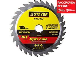 STAYER Opti Line 165 x 20мм 30T, диск пильный по дереву, оптимальный рез (3681-165-20-30)