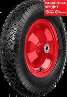 ЗУБР КП-1 колесо пневматическое для тачки 39960, 380 мм (39955-1)
