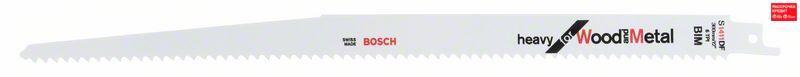 Сабельное полотно по дереву c металлом Bosch Heavy for Wood and Metal S 1411 DF, 5 шт