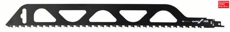 Сабельное полотно по кирпичу Bosch Endurance for Brick S 2243 HM