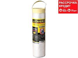 """Пленка STAYER """"PROFESSIONAL"""" защитная с клейкой лентой """"МАСКЕР"""", HDPE, 9мкм, 1,7х15м (12255-170-15)"""
