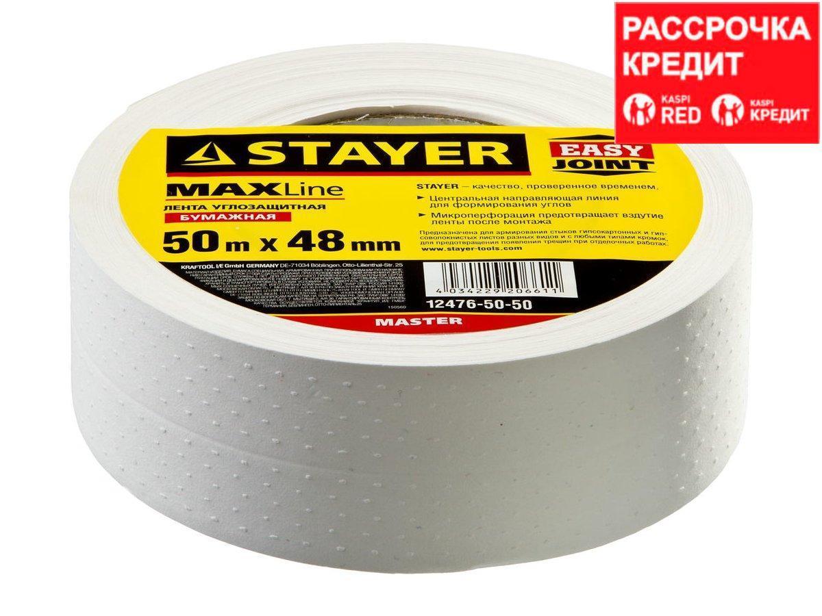 Углозащитная клейкая лента STAYER 12476-50-50, MASTER, бумажная, 48 мм х 50 м