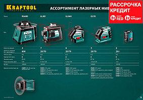 KRAFTOOL CL-70 нивелир лазерный , 20м/70м, IP54, точн. +/-0,2 мм/м, питание 4хАА, в коробке (34660)