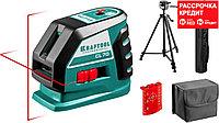 KRAFTOOL CL-70 #3 нивелир лазерный, 20м/70м, IP54, точн. +/-0,2 мм/м, штатив, питание 4хАА, в коробке (34660-3)