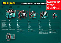 KRAFTOOL CL-70 #4 нивелир лазерный , 20м/70м, IP54, точн. +/-0,2 мм/м, детектор, питание 4хАА, в кейсе (34660-4)