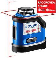 ЗУБР КРЕСТ 360 нивелир лазерный 360°, 20м/70м, точн. +/-0,3 мм/м (34906)