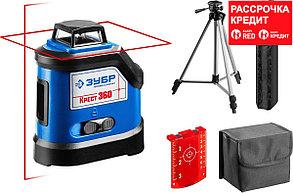 ЗУБР КРЕСТ 360 №2 нивелир лазерный 360°, 20м/70м, точн. +/-0,3 мм/м, штатив (34906-2)