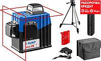 ЗУБР КРЕСТ 2D №2 нивелир лазерный 2х360°, 20м/70м, точн. +/-0,3 мм/м, штатив (34907-2)