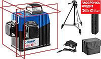 ЗУБР КРЕСТ 3D №2 нивелир лазерный 3х360°, 20м/70м, точн. +/-0,3 мм/м, штатив (34908-2)
