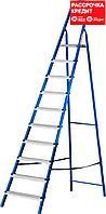 Лестница-стремянка стальная, 10 ступеней, 203 см, MIRAX (38800-10)