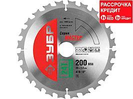 ЗУБР Быстрый рез 200 x 30мм 24Т, диск пильный по дереву (36910-200-30-24)