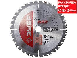 ЗУБР Оптимальный рез 185 x 20мм 36Т, диск пильный по дереву (36912-185-20-36)