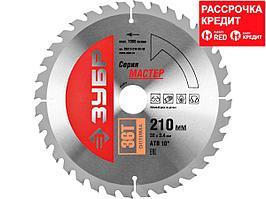 ЗУБР Оптимальный рез 210 x 30мм 36Т, диск пильный по дереву (36912-210-30-36)