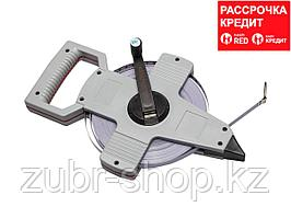 ЗУБР 100 м геодезическая стальная мерная лента (34181-100)