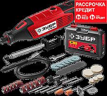 Гравер электрический, ЗУБР ЗГ-160 КН41, 220В, 160 Вт, 3.2 мм, 15000-35000 об/мин, набор насадок, цанг и