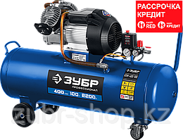 Компрессор воздушный, 400 л/мин, 100 л, 2200 Вт, ЗУБР (КПМ-400-100)