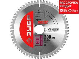ЗУБР Мультирез 200 x 32мм 60Т, диск пильный по алюминию (36916-200-32-60)