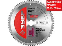 ЗУБР Мультирез 250 x 30мм 80Т, диск пильный по алюминию (36916-250-30-80)