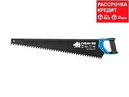 Ножовка по пенобетону (пила) 650 мм, специальный особостойкий трапециевидный зуб, шаг 16мм, СИБИН (15057)