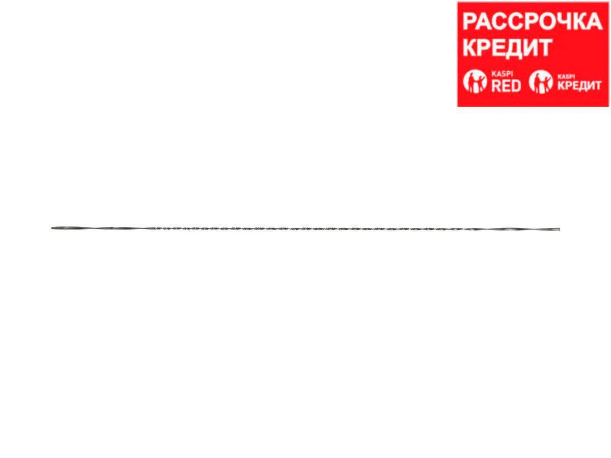 """Полотна спиральные для лобзика, №1, 130мм, 6шт, KRAFTOOL """"Pro Cut"""" 15344-01 (15344-01)"""