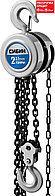 Таль цепная СИБИН шестеренная, 2т/2,5м (43085-2_z01)