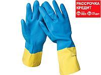 Перчатки STAYER латексные с неопреновым покрытием, экстрастойкие, с х/б напылением, размер XL (11210-XL)