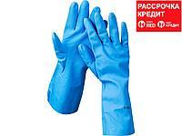 Перчатки ЗУБР нитриловые, повышенной прочности, с х/б напылением, размер S (11255-S)