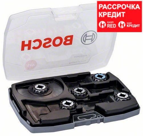 Набор Bosch Starlock Pro Best of Cutting, 5 шт
