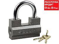 """Замок ЗУБР """"МАСТЕР"""" навесной, повышенной защищенности, дисковый механизм секрета, ключ 7 """"пинов, 85х55мм (37201-7_z01)"""