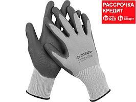 """Перчатки ЗУБР """"МАСТЕР"""" для точных работ с полиуретановым покрытием, размер XL (10) (11275-XL)"""